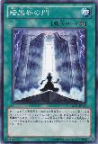 SD21-JP022 Gate of the Dark World